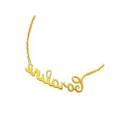 Collier personnalisé en or 18 carats pour femme - Prénom