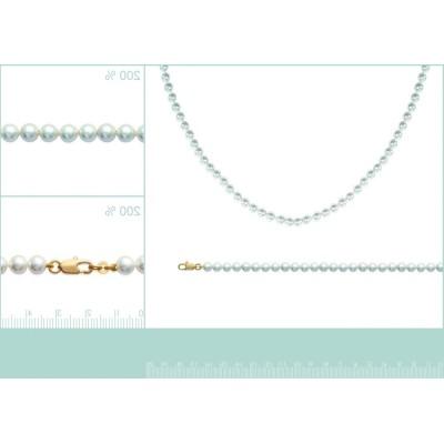 Collier avec perles blanches de Majorque, de 40 cm à 50 cm