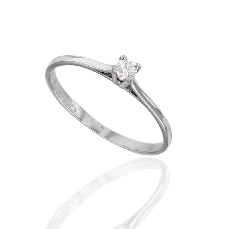 Bague femme en or blanc avec diamant solitaire - Roxane - Lyn&Or Bijoux