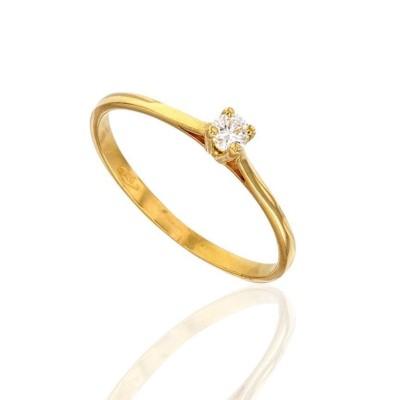 Bague femme en or jaune avec diamant solitaire - Roxane - Lyn&Or Bijoux